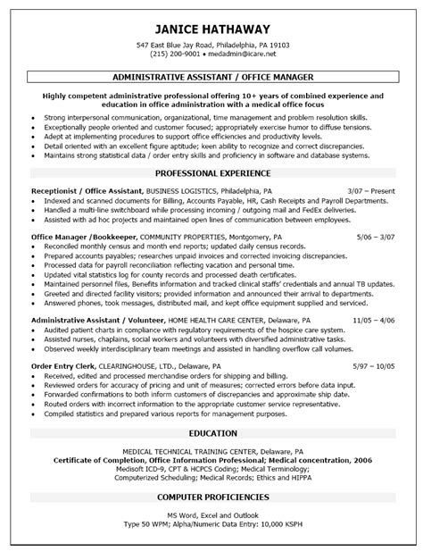 administrative assistant office manager resume resume sle for administrative support with bookkeeping