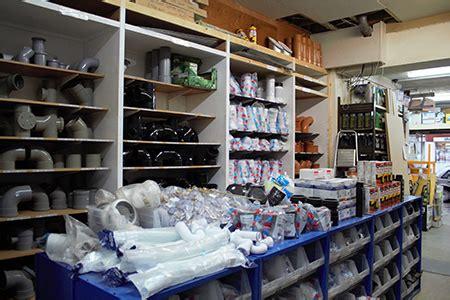 Building Plumbing Supplies by Plumbing Supplies Carshalton Fisher