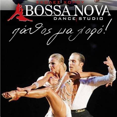Bossa Nova Dance Studio - YouTube