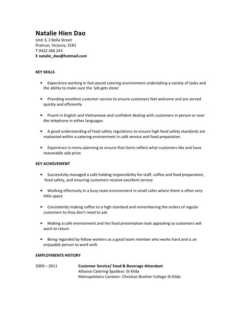 Food Attendant Resume Objectives by Natalie Hien Dao Resume For Food Service Assistant Rtf