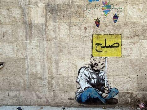 Grafiti Zahra : Iranian Street Art On Human Rights, War, Poverty
