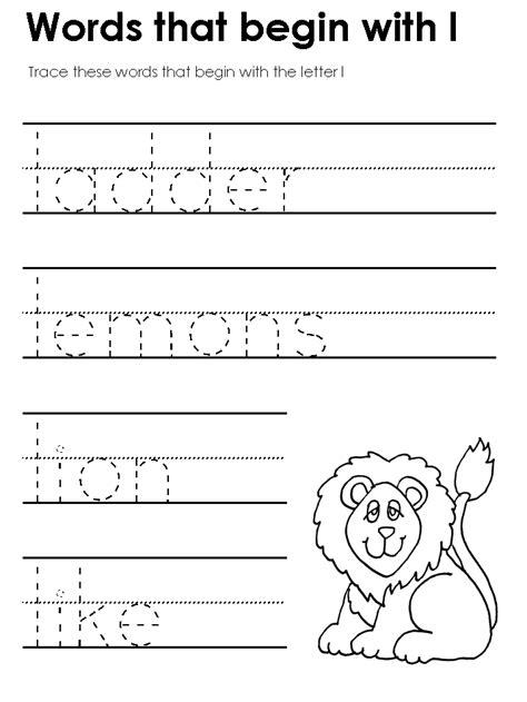 Standard Block Printing Tracers  Beginning Consonant Sounds