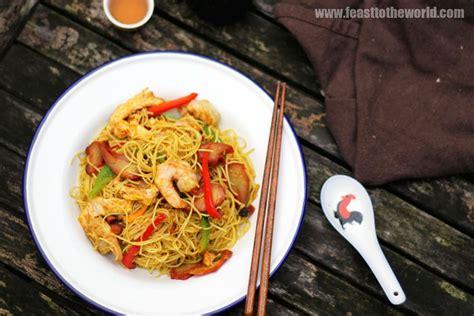 feast   world hong kong noodles    singapore noodles   hk chow mei fun