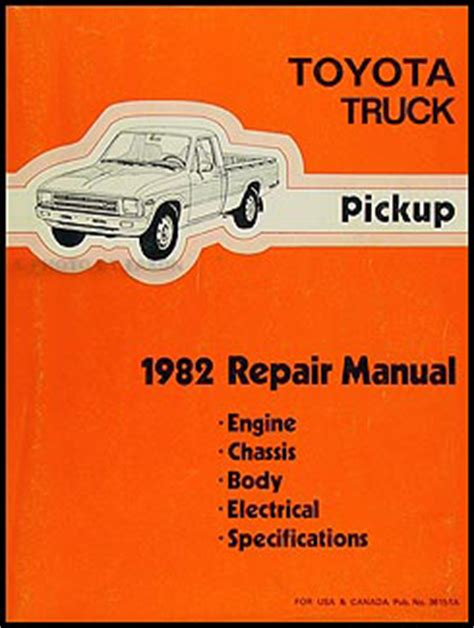old cars and repair manuals free 1985 toyota mr2 electronic valve timing 1982 toyota pickup truck repair shop manual
