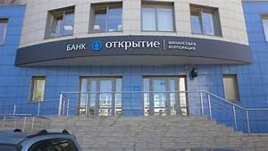 Otkritie Fc Bank