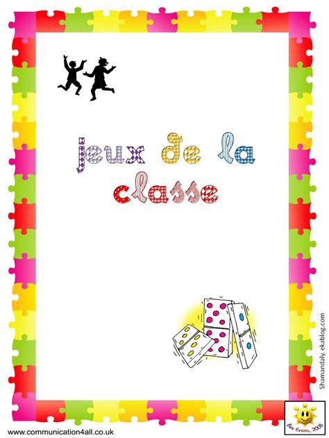 affiche jeux de la classe classe de shamandaly cm cm