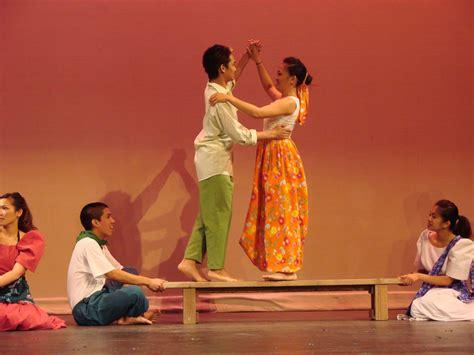 Sayaw Sa Bangko  Anthony Tadina Flickr