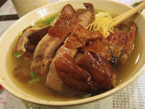 hawker cuisine duck soup noodles