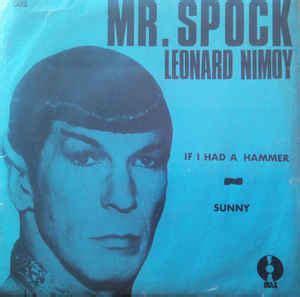 leonard nimoy discogs leonard nimoy if i had a hammer vinyl at discogs