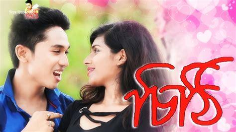 Assamese Hit Song 2017 Download
