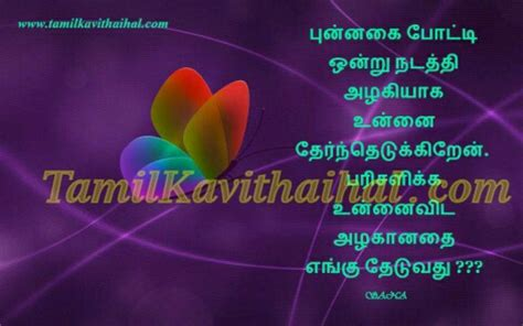 Marriage Wishes Sms Com