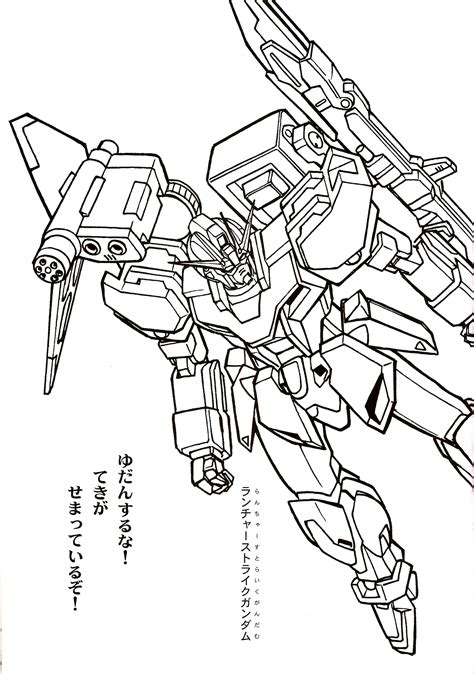 Coloring Gundam by Gundam Coloring Pages