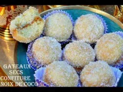 gateaux secs confiture noix de coco youtube