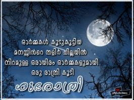 malayalam quotes  pictures images messages