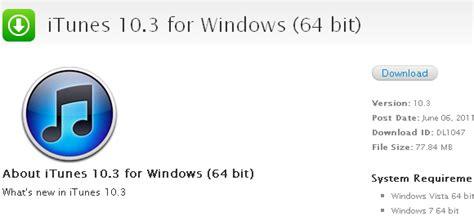 How To Download Itunes 10.3 Of 64 Bit