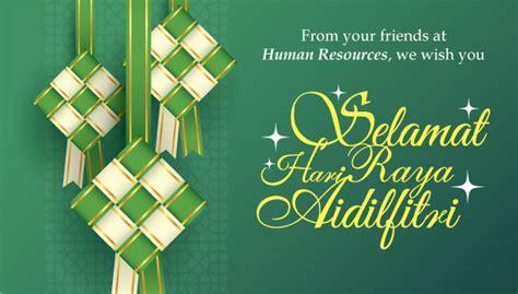 wishes    hari raya aidilfitri human