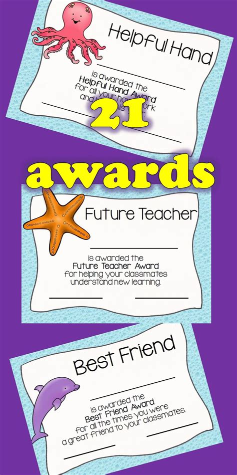 editable sea animals end of the year awards teaching 830 | abbc4b55fc17e6cff8617be72301acec