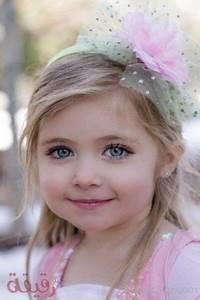 تحميل صور اطفال من اروع صور الأطفال حول العالم | مجلة رقيقة