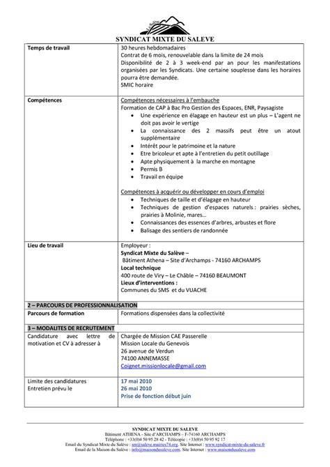 modele lettre de motivation employé communal emploi lettre motivation adjoint technique polyvalent