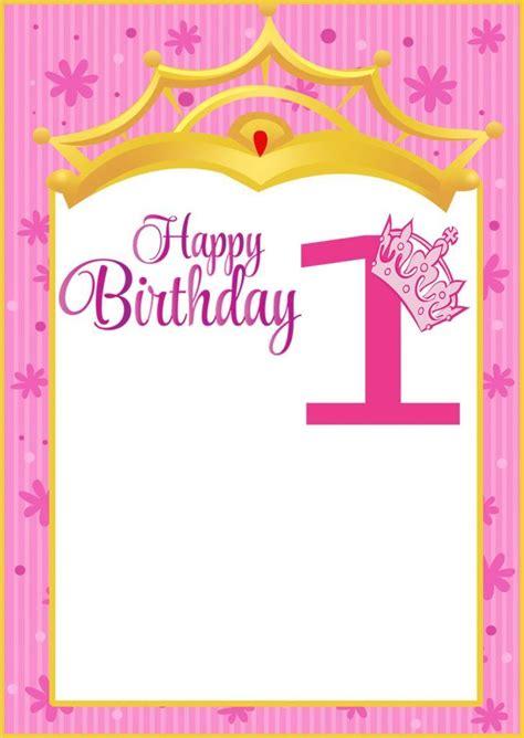 Printable First Birthday Invitation Card Birthday
