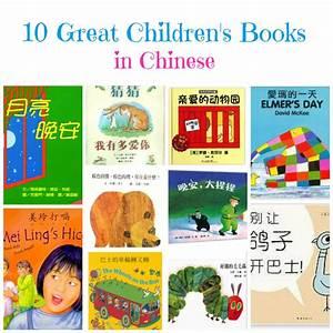 10 Great Children's Books in Chinese – Miss Panda Chinese ...