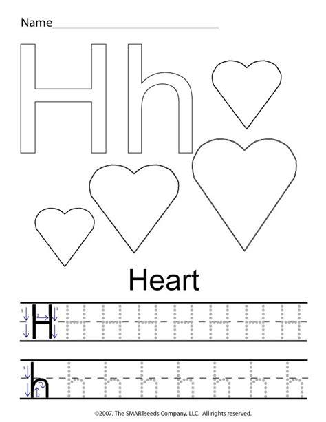 letter h worksheets the letter h trace hearts preschool worksheets crafts 49960