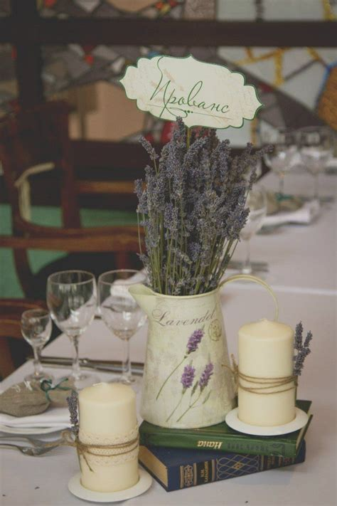 provence decoration mariage provencal decoration