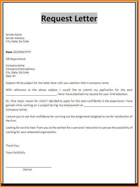 request leter for bank guarante format 7 a formal letter of request appeal leter