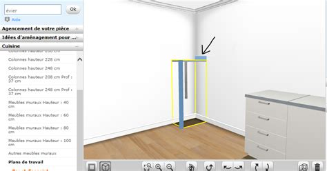 configuration cuisine ikea nos trucs et astuces du logiciel de cuisine ikea notre maison rt2012 par trecobat