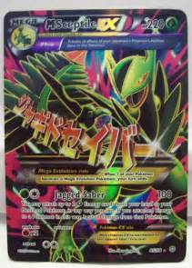 best pokemon cards to have images