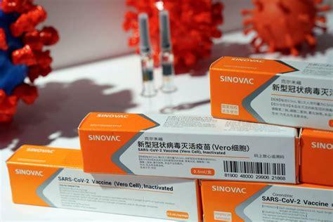 Coronavac, la vacuna contra el coronavirus de la farmacéutica china sinovac tiene una efectividad del 50,38%, según los últimos resultados de ensayos clínicos publicados por investigadores en brasil. Chile defendió la vacuna china de Sinovac luego de la ...