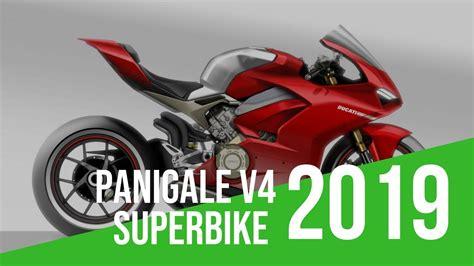 2019 Ducati Panigale V4 R Price