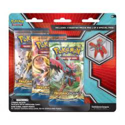 pokémon tcg: collector's pin 3 pack blister mega scizor 699