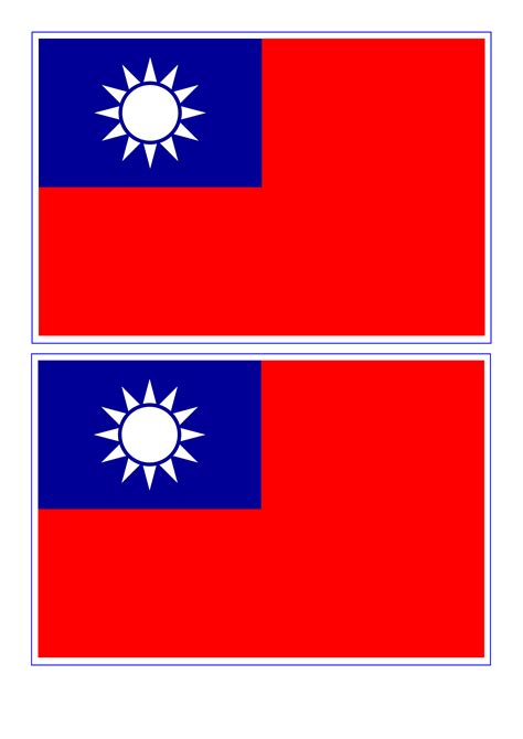 taiwan flag templates  allbusinesstemplatescom