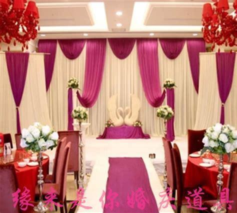 cheap grape purple wedding backdrop curtain  swag