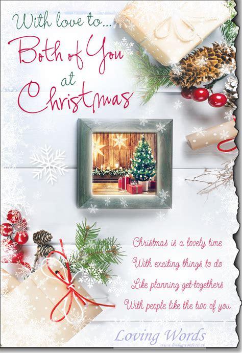 love     christmas greeting cards