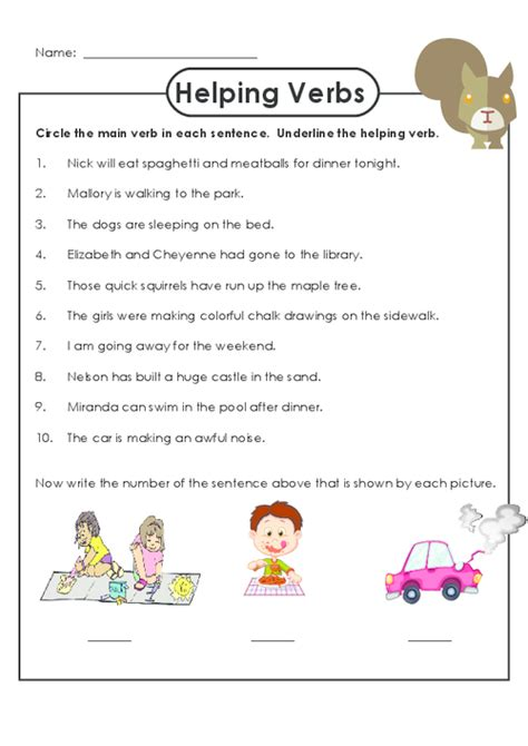 practice identifying helping verbs with this free