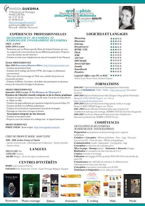 Mode Cv by Mode De Cv Resume Template