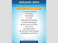 November 2015 Telugu Festivals, Holidays & Events Telugu