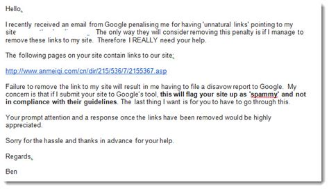 removing a manual link penalty reconsideration request