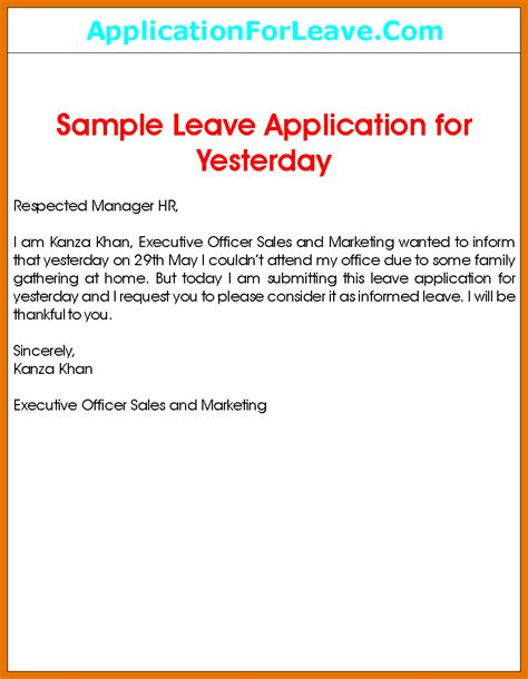 leave mails  manager scrumps