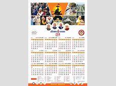 2017 2018 Calendar For Govt Jobs kalentri 2018