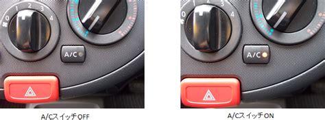 車 の エアコン が 冷え ない