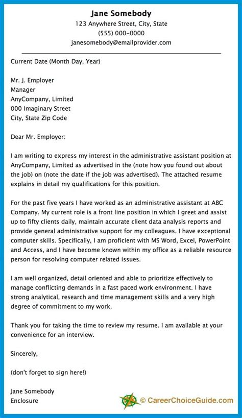 sle email for resume your to potential employers