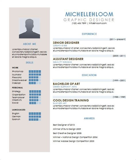 Exle Of Cv For by Cv Template Excel 1 Cv Template Modern Resume Template