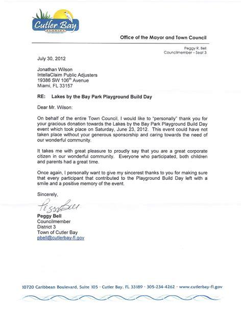 letter sponsorship for event fashion retail manager sle