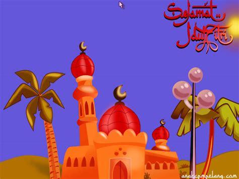 gambar kartu ucapan lebaran bahasa arab   anak cemerlang