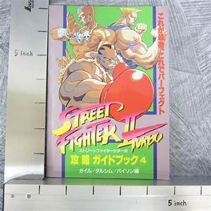 Street Fighter Ii 2 Turbo Strategy Guide 4 Booklet Cheat Book Sfc Ltd 1993