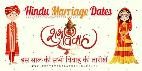 hindu marriage shubh vivah muhurat hindu calendar