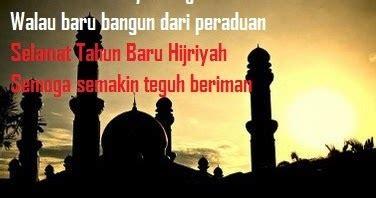 pantun ucapan selamat   islam  hijriyah
